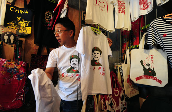 The shirts were 'banned' by the Chinese government. (AFP/Getty images)