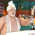 Silchar - Assam - BJP