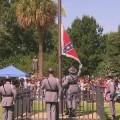 confederate flag removal south carolina capitol sot_00003010