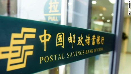 One savings bank ipo
