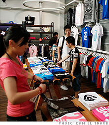 shanghai_store.03.jpg