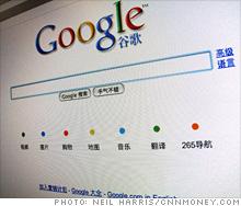 nharris_google_china.03.jpg