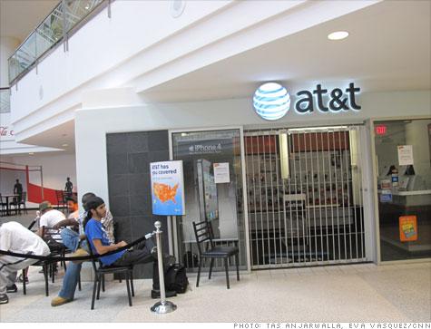 att_store.top.jpg