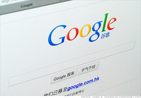 google_china1.jc.top.jpg