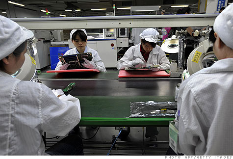 chinese_factory.gi.top.jpg