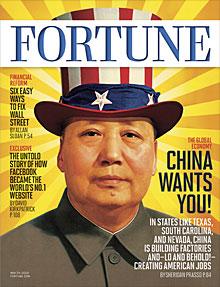 fortune_20100524_220.jpg