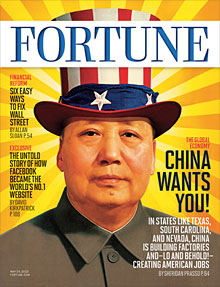fortune_cover_may_24_2010.03.jpg