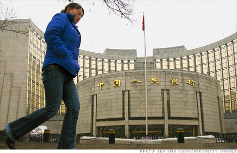 The People's Bank of China is once again raising its benchmark interest rates to try and curb inflation.