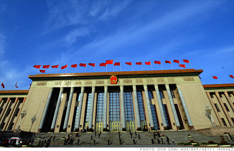 The Chinese government wants the U.S. to get its debt under control.