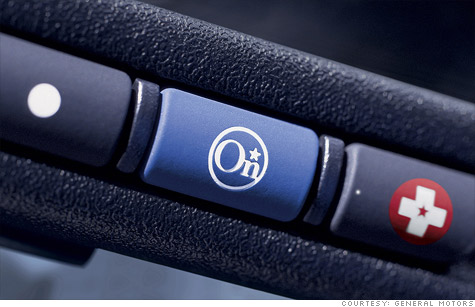General Motors OnStar division said it has decided not to collect driving data from those who cancel their subscriptions.