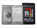 Rethinking the Kindle Fire
