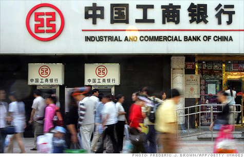 As Chinese bank stocks plummet, the government's sovereign investment fund has begun to buy state-owned bank shares to provide support.