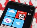 HTC Titan is a winning Windows Phone