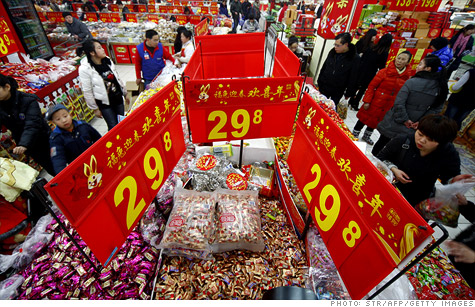 China's government said its inflation rate rose 4.5% over a year-ago in January.