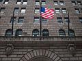 Fed turns $2.8 billion profit on AIG bonds