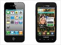 8 Samsung phones that copied Apple's design