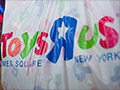 Toys R Us: You can now reserve hot toys
