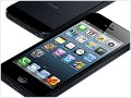 The iPhone 5 may be Apple's last blowout U.S. bestseller