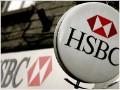HSBC unloads Ping An stake
