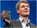 BlackBerry maker changes its name