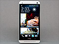 HTC One: An Android phone that works as good as it looks