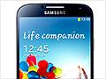 Samsung passes Apple in U.S. smartphone market - report