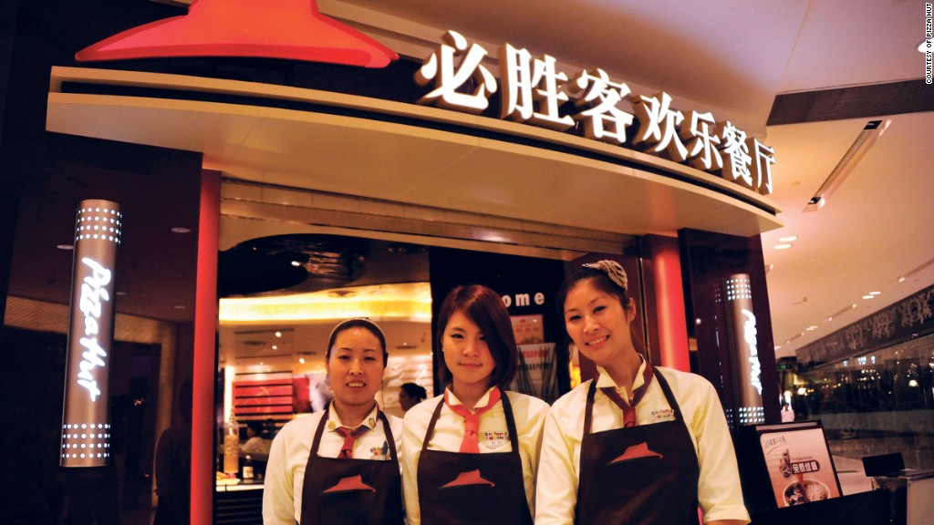 pizza hut china new