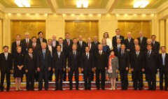 Photo: Beijing CEO Summit