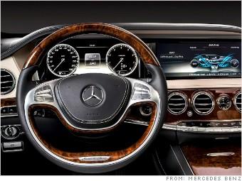 mercedes benz s class interior console
