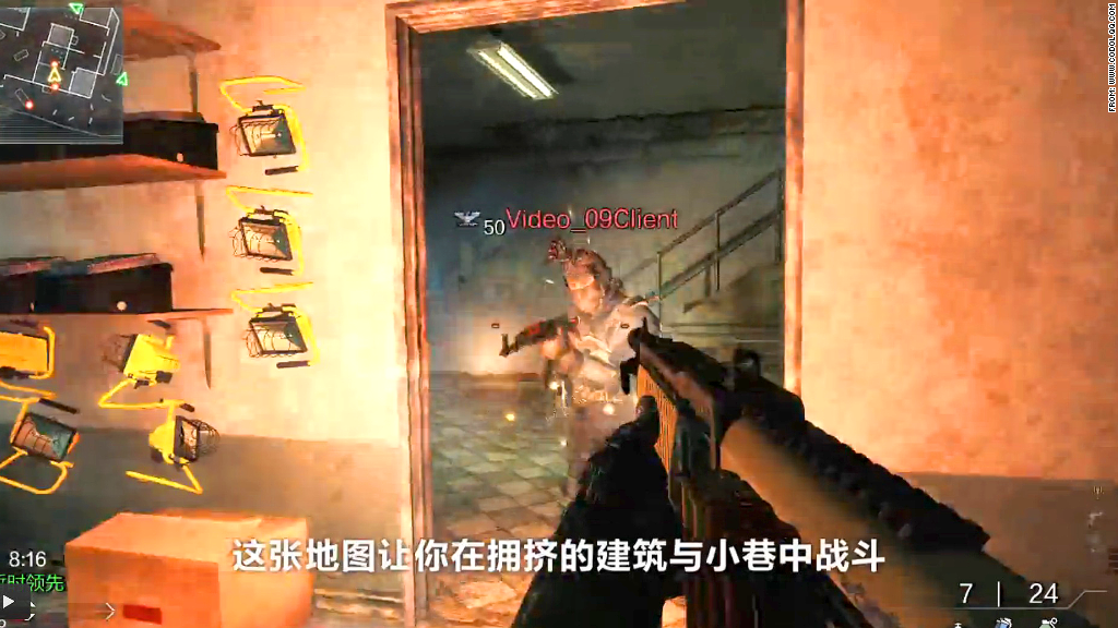 call of duty china