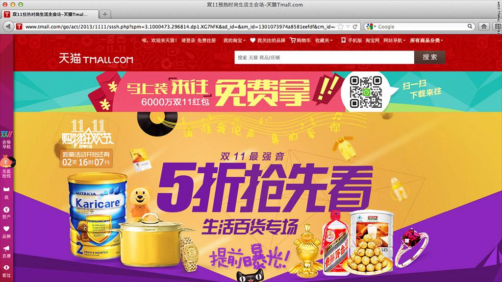 china cyber monday