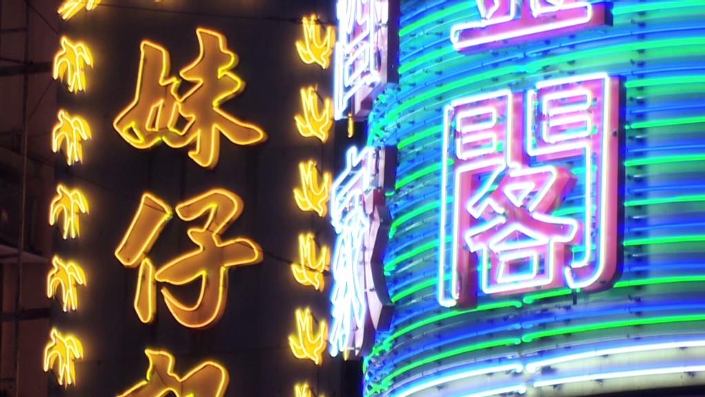Hong Kong's 'neon glow' is fading