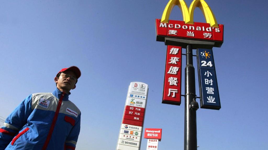 China food fails