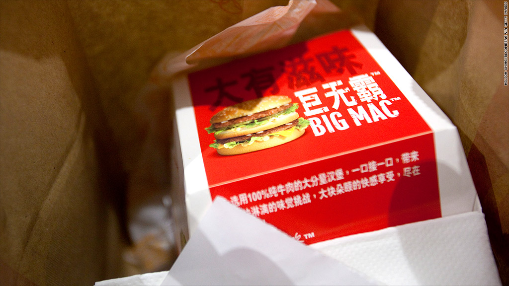 china big mac