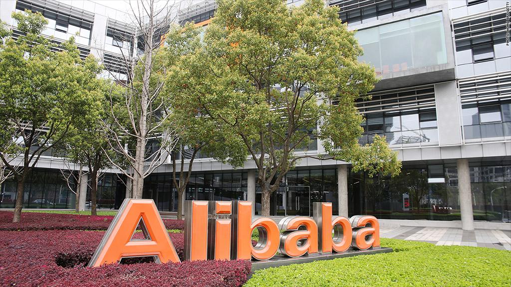 alibaba filing
