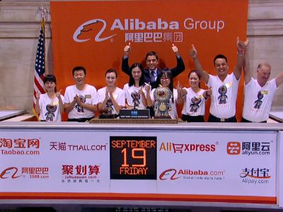 alibaba ipo nyse opening bell