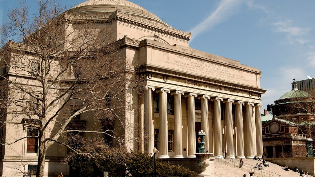 10 most expensive colleges columbia university