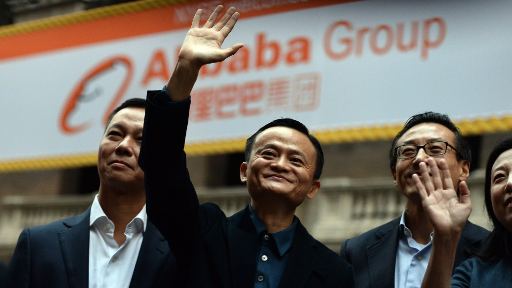 Ma: Alibaba breaking into Hollywood