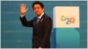 abe economy g20