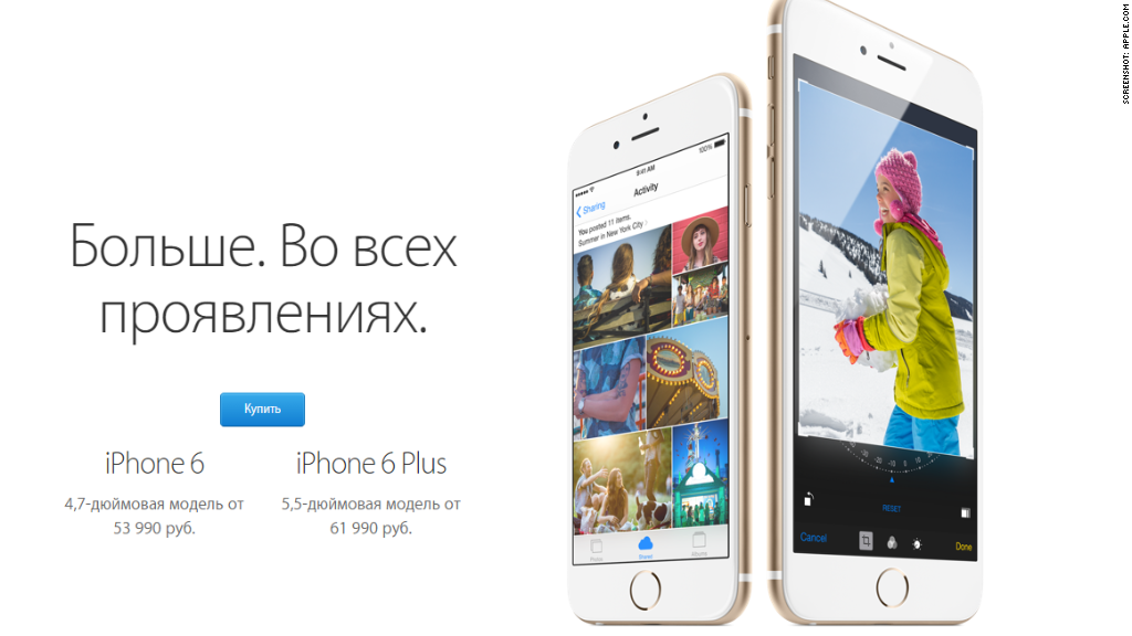 russia apple store