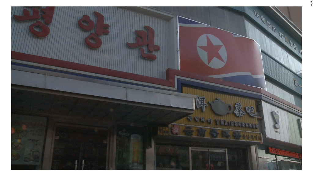 North Korean Internet 101