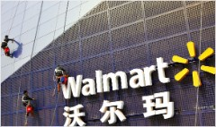 Wal-Mart China: Hitting headwinds