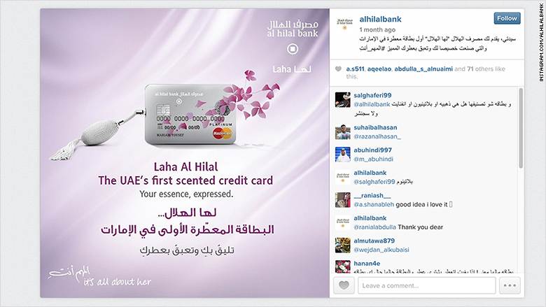 scented credit card