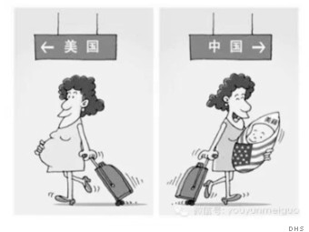 chinese mother cartoon
