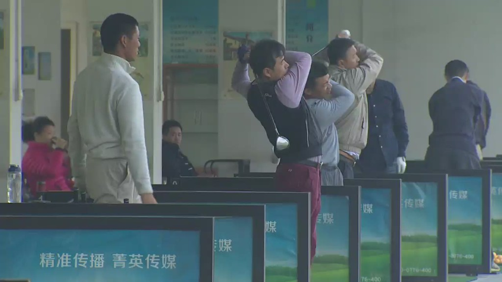 China cracks down on golf