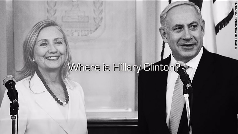 where is hillary