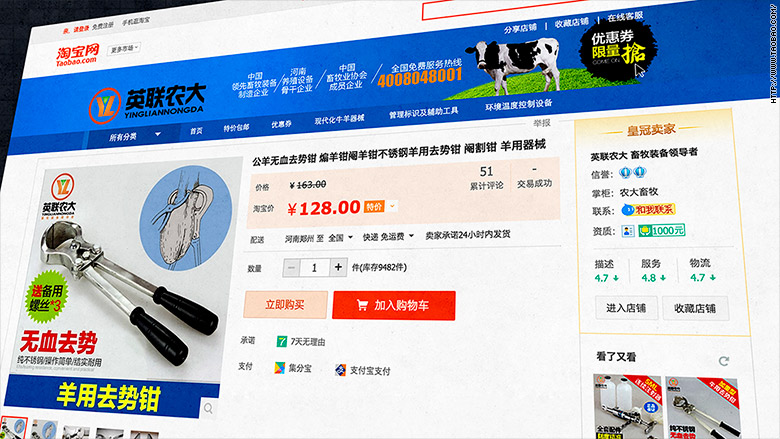 gallery crazy things on taobao