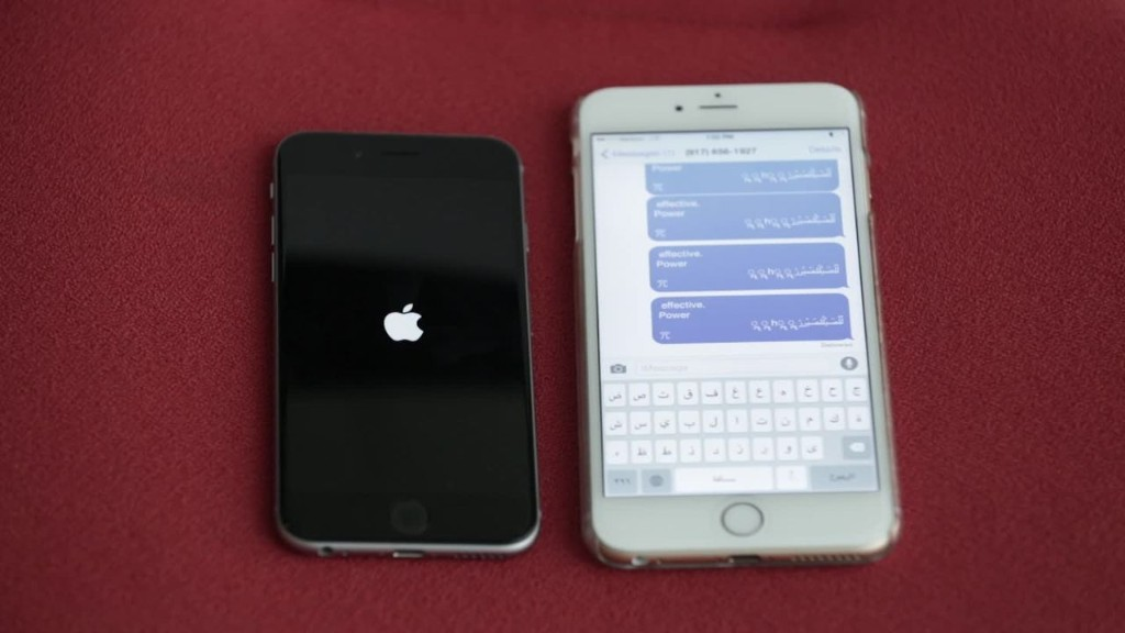iphone text message hack the text you never want to get on your iphone 2652