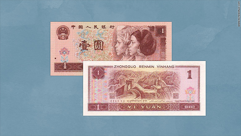 china banknote redesign