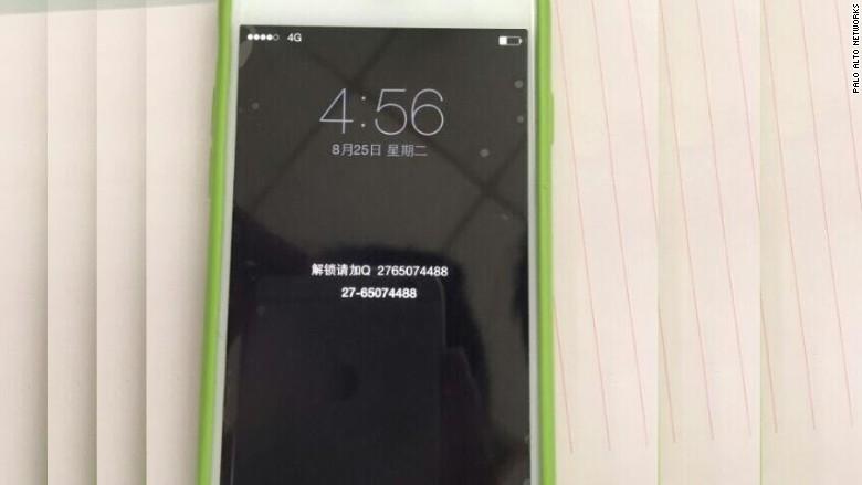 iphone ransom